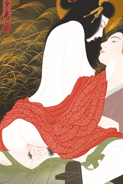 erotic shunga painting of two lovers under the moon