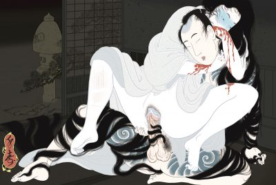 Japanese erotic ghsost painting by Senju Shunga
