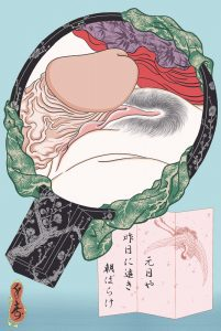 Portrait of two lovers in sexual embrace as seen in a mirror. Shunga by Senju.