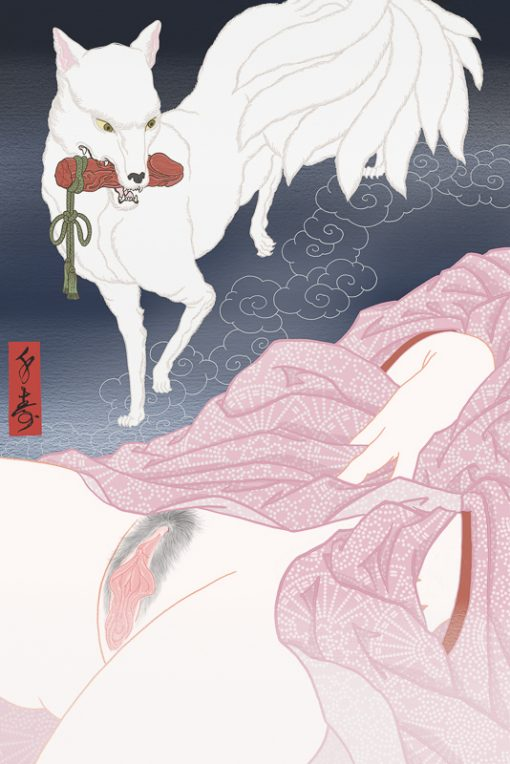 A woman dreams of a kitsune (fox) as she pleases herself. Shunag art by Senju