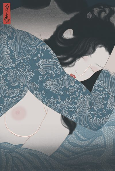 a fully tattooed man in an intimate embrace with his female lover. Erotic sgunga painting by Senju