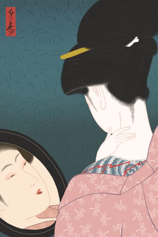 A tribute to Utamaro by Senju. A tattooed woman looking into a old style japanese mirror