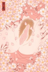 A vulva surrounded by sakura, japanese cherry blossoms, in this erotic shunga painting by Senju