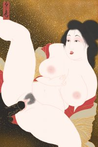 A beautiful woman enjoying the pleasures of the illusion of a wet dream. Erotic shunga art by Senju.