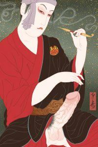 the Kabuki theatre hero Sukeroku exposing his large cock