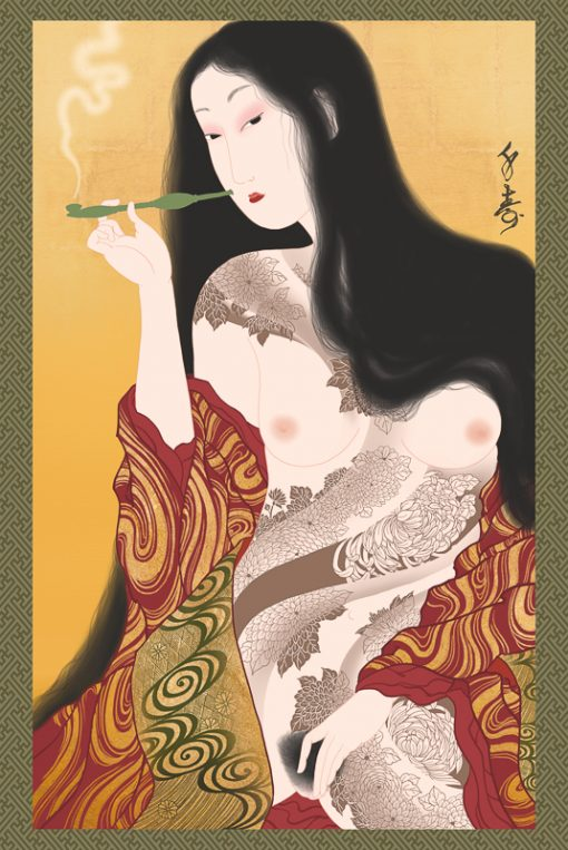 a smoking nude Japanese beauty with an Irezumi chrysanthemum tattoo