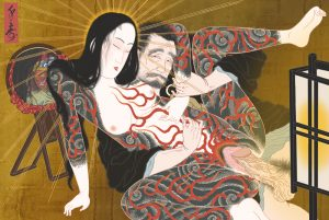 Jigokudayu the Hell Courtesan in an erotic embrace with the Zen priest Ikkyu. Shunga art by Senju.
