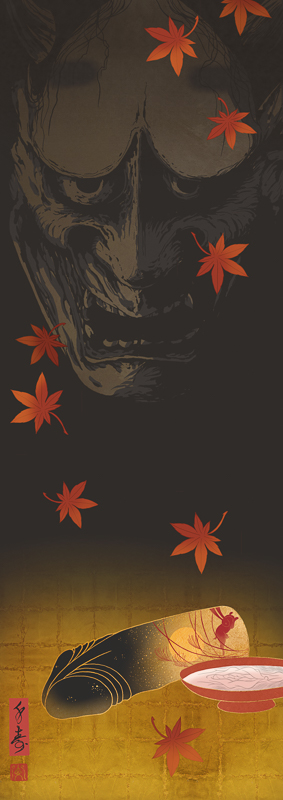 A painting showing a traditional Japanese wooden dildo. A Hannya female demon hiding in the shadows behind falling red autumn leaves.