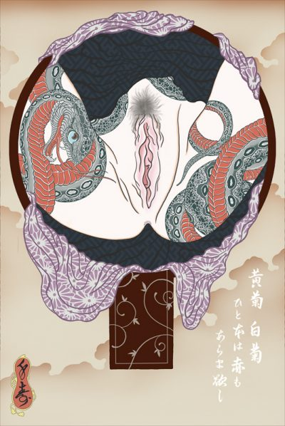 A mirror portrait of a female vulva with Japanese style irezumi snake tattoo.Shunga art by Senju