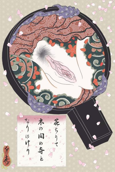 Portrait of a vulva with cherry blossoms. A shunga painting by Senju