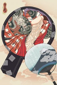 A portrait of a japanese Kabuki actor. An erotic painting by Senju